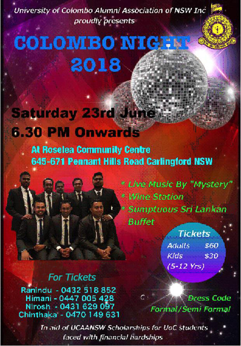 Colombo Night 2018